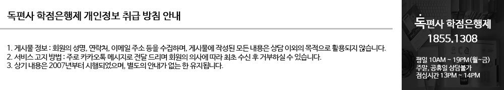 바닥_이미지